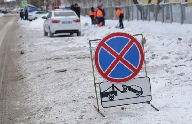Временные знаки на улицах Ижевска, закрытие границы России с Китаем и останки пропавшего в Бермудском треугольнике корабля: что произошло минувшей ночью