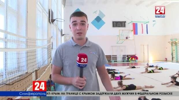 Олимпийская школа художественной гимнастики ждёт возвращения в тренировочный зал