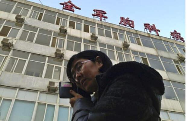 США уличили в желании сделать Китай «козлом отпущения»