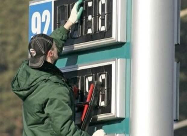 В России ожидается дальнейшее повышение цен на бензин