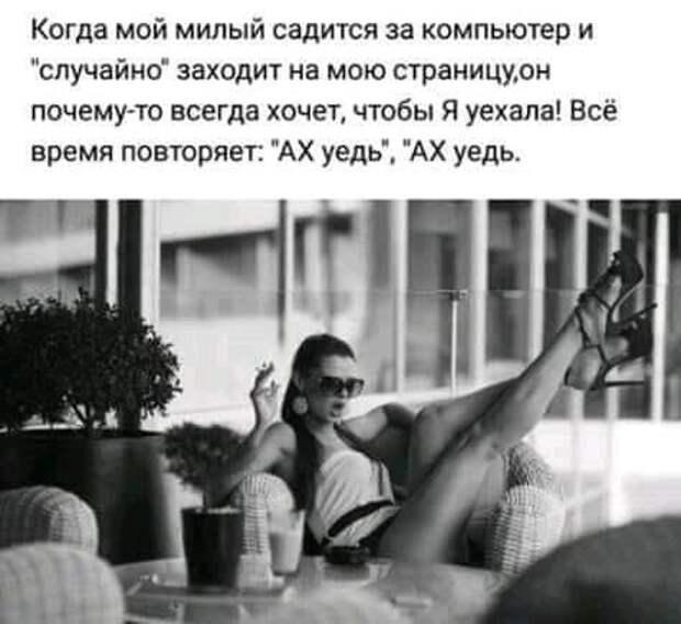 """Не понимаю, когда мужики говорят: """"Мне нужен наследник"""". Наследник чего?..."""