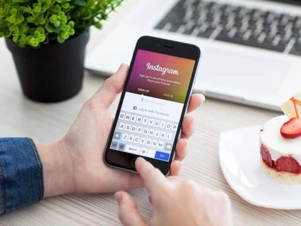 Instagram объявил о борьбе с навязчивыми собеседниками