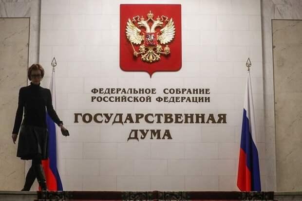 В Госдуме исключили всплеск коррупции в период коронавируса