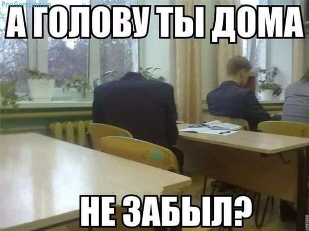 Смешные комментарии. Подборка chert-poberi-kom-chert-poberi-kom-21211230072020-17 картинка chert-poberi-kom-21211230072020-17