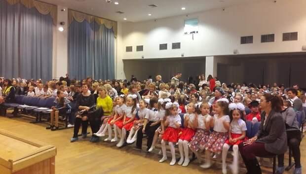 Более 500 человек приняли участие в концерте в честь Дня матери в Подольске