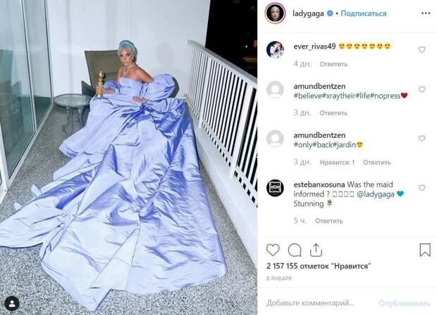 Горничная пытается разбогатеть на нарядах Леди Гаги