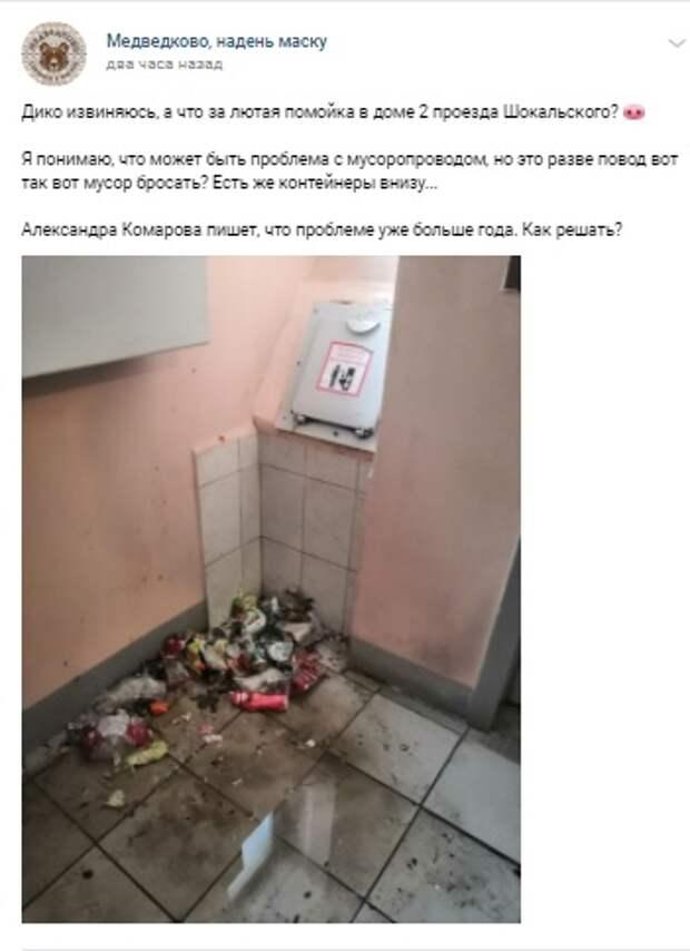 Горы мусора убрали в подъезде дома на Шокальского — управа