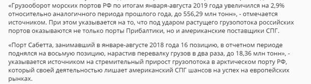 Депутат Сейма заявил, что Россия виновата в проблемах Латвии