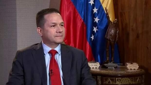 Посол Венесуэлы в России