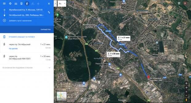 Пропавшего мальчика с Жулебинского бульвара искали всем районом в Люберцах