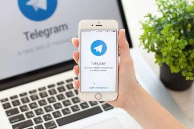 IPO Telegram - тайна непривычно высокой оценки