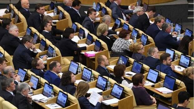 Госдума рассмотрит законопроект обужесточении требований кНКО-иноагентам