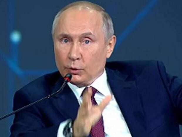 Путин заявил о восстановлении экономики при падении промышленности пять месяцев кряду