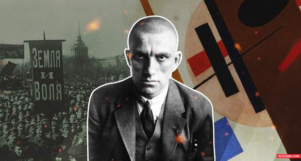 Я в Париже живу как денди: как Владимир Маяковский повлиял на мужскую моду
