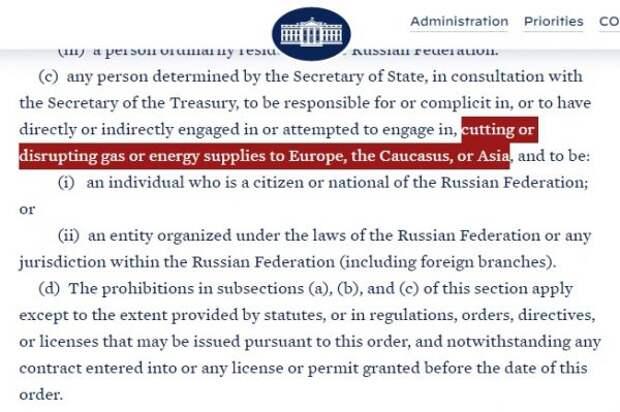 США приняли санкции наслучай отказа «Газпрома» отукраинского транзита