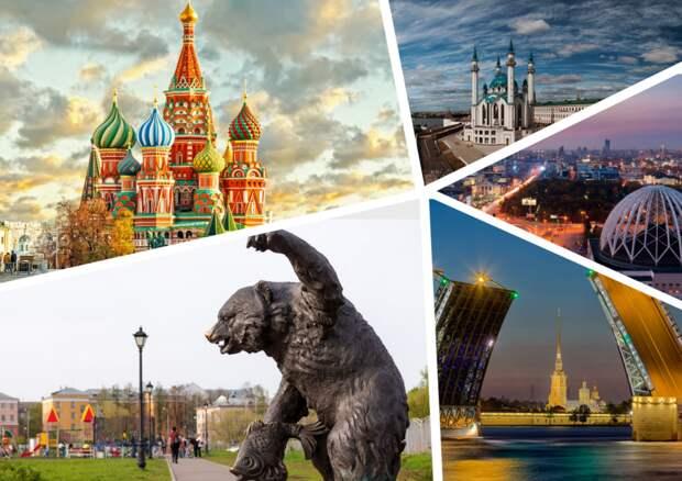 Аналитики назвали популярнейшие туристические города России