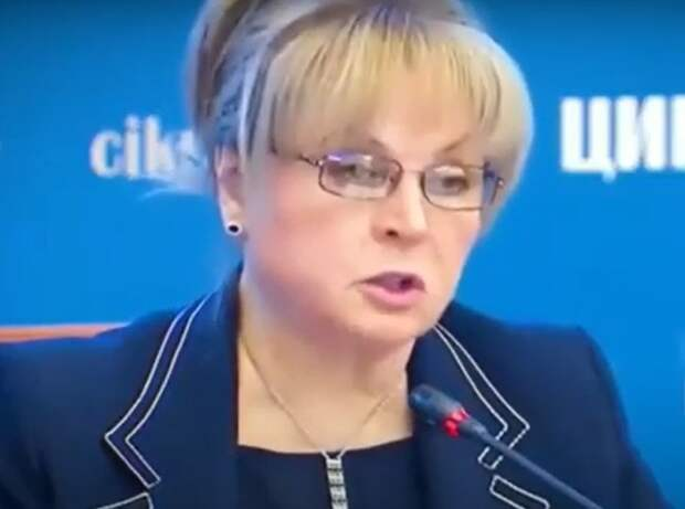 Памфилова сообщила об атаках из-за рубежа на систему электронного голосования