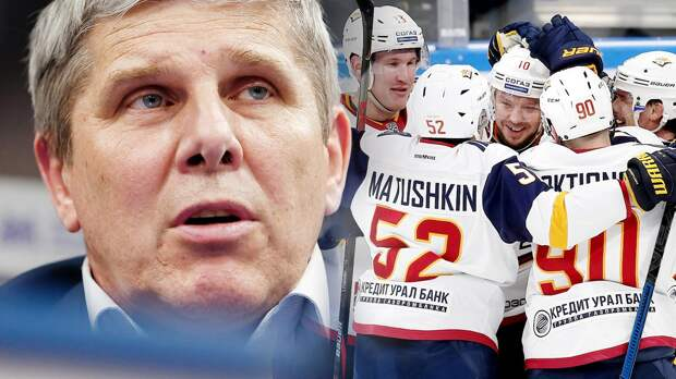 «Магнитка» потратила почти весь бюджет на7 хоккеистов. Теперь клуб готов резать зарплаты— это вообще законно?