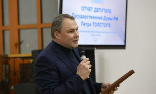Депутат ГД Петр Толстой: если жители ЮВАО меня поддержат, я буду участвовать в выборах