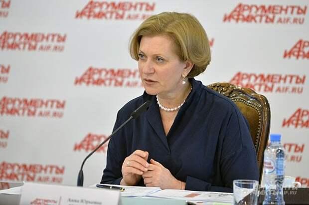 Трудоспособное население РФ недостаточно вакцинировано - Попова