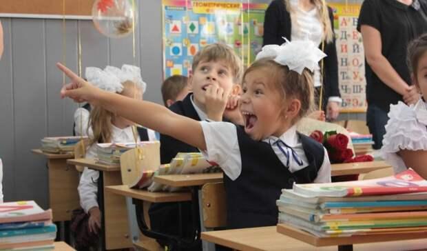 Естьли будущее удистанционного образования: мнения жителей Нижнего Тагила