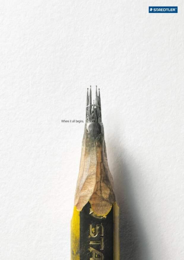 Лучшая печатная реклама 2012 года