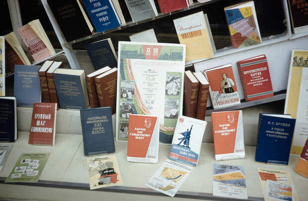 Russia, display of books