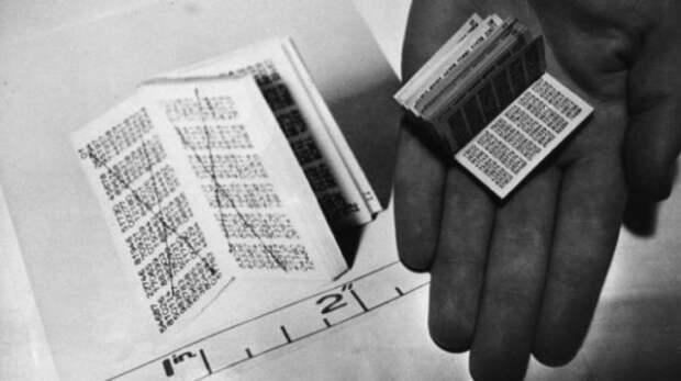 таблица одноразовых кодов для шпионов