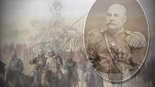 Бой есаула Серова: сотня против 10 000