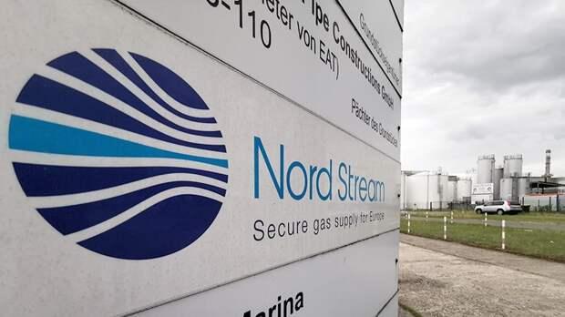 Германия оценила готовность «Северного потока – 2»