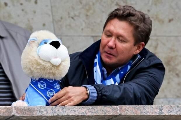 «Не дождетесь!» - Алексей Миллер продолжит рулить «Газпромом», соперники «Зенита» ищут другие поводы для радости