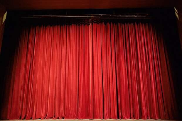 Театр/Фото: pixabay.com