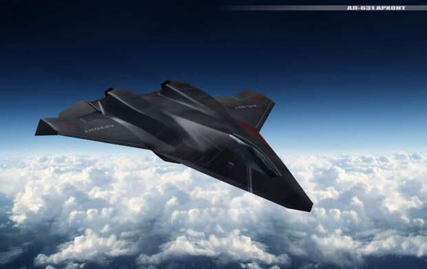 NI: создать истребитель будущего России поможет неожиданный союзник