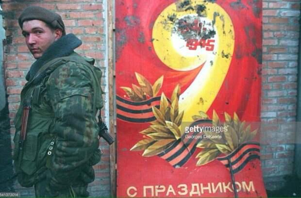 Чечня, 1995