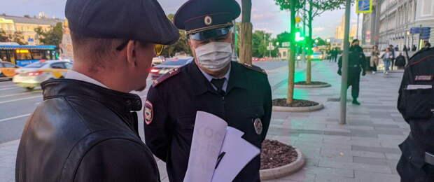 В Москве задержали либералов, устроивших акцию в поддержку минских змагаров