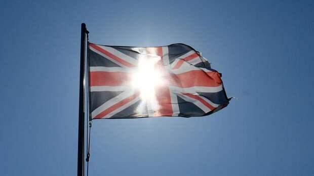Стало известно о новой тайной миссии Британии против России и Китая