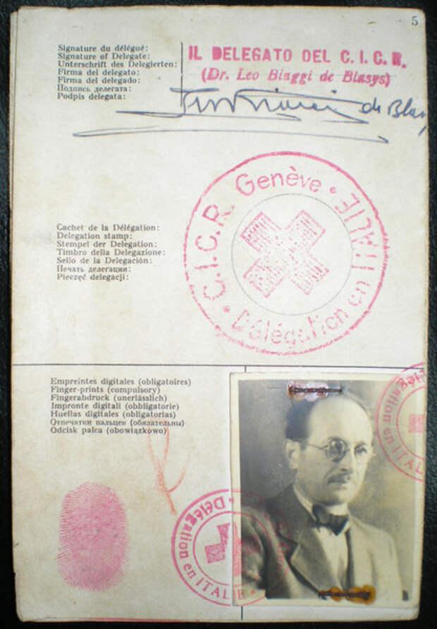 Поддельный паспорт Эйхмана на имя Рикардо Клемента