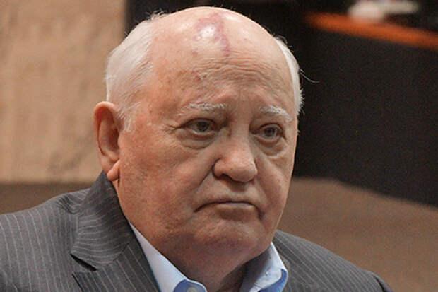 Вас неправильно проинформировали. Горбачев ответил Путину