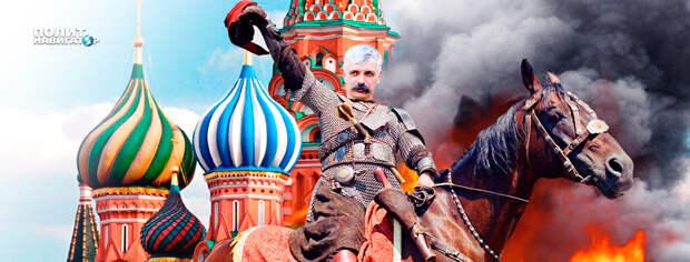 «Украинские колонизаторы погонят русских за Урал» – Корчинский