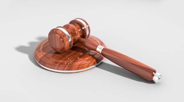 Закон. Фото: pixabay.com