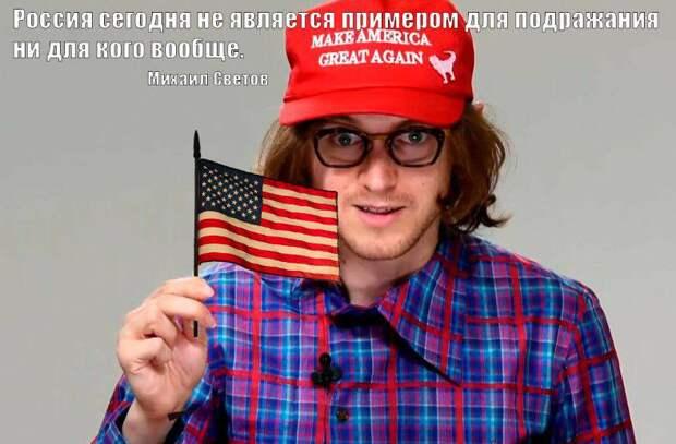 День боли для российских либералов