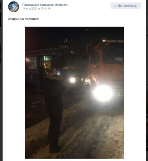 На улице Паршина «Камаз» столкнулся с трамваем №28