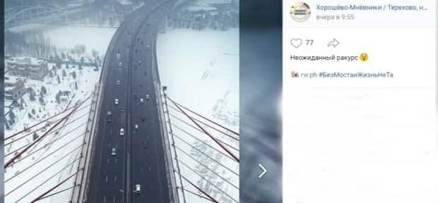 Фото дня: Живописный мост с квадракоптера