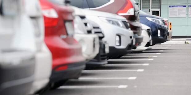 Машино-места в паркинге на Псковской выставят на торги