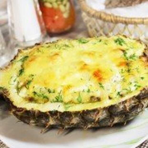 Запеченный ананас с фаршем под сырной корочкой- финал