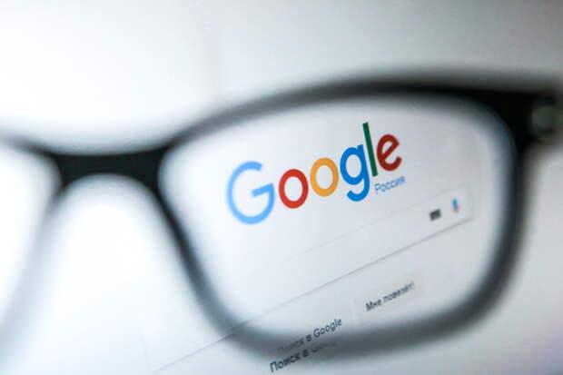 Google скоро доиграется до того, что будет запрещен на территории России