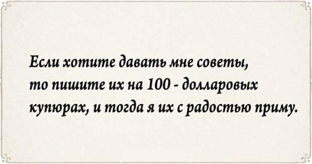 http://freeguard.ru/img/kartinki-7/112.jpg