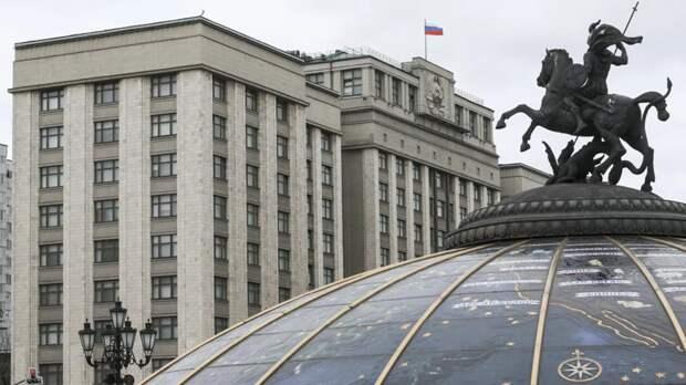 В Госдуме отреагировали на приостановку Суперлиги