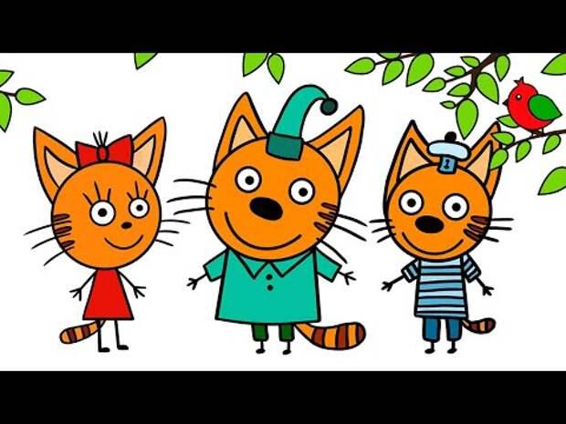 Как нарисовать ТРИ КОТА за ТРИ МИНУТЫ / мультик раскраска для детей ТРИ ...