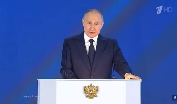 Путин заявил о создании 45 тысяч дополнительных бюджетных мест в вузах страны